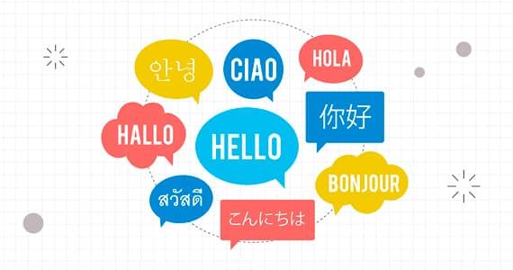 Área común de Lenguas Extranjeras