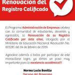 RENOVACIÓN DEL REGISTRO CALIFICADO PARA EL PROGRAMA ADMINISTRACIÓN DE EMPRESAS