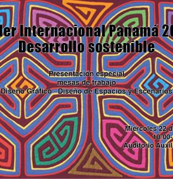 INVITACIÓN A CÁTEDRA ABIERTA: TALLER INTERNACIONAL PANAMÁ 2017 – DESARROLLO SOSTENIBLE