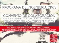 Convenio de colaboración académica Universidad Francisco de Paula Santander