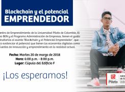 BLOCKCHAIN Y EL POTENCIAL EMPRENDEDOR