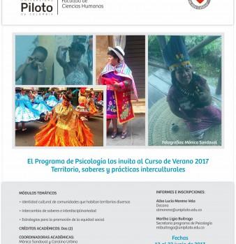 Curso de verano 2017. Territorio, saberes y prácticas interculturales.