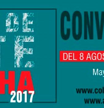 CONVOCATORIA SALÓN DE ARTE SOACHA 2017