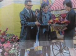 Primera dama  de Japón regalo 30.000 flores Colombianas
