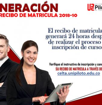 INSTRUCTIVO RECIBO DE MATRÍCULA