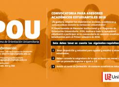 APERTURA DE LA CONVOCATORIA PARA ASESORES ACADÉMICOS ESTUDIANTILES 2018-I