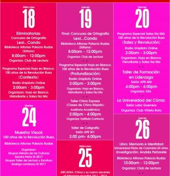 Cronograma Segunda Jornada de Humanidades