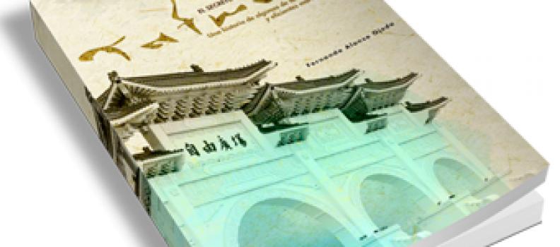 El secreto mejor guardado de asía: TAIWAN